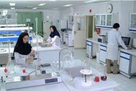 آزمایشگاه شیمی تجزیه(خوردگی)